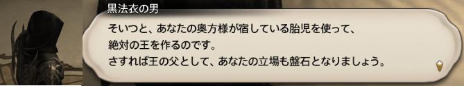 f:id:jinbarion7:20200210141017p:plain