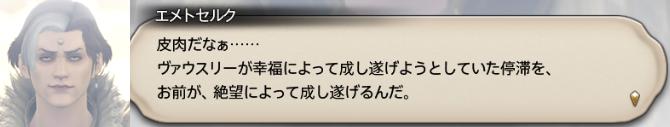 f:id:jinbarion7:20200210142041p:plain