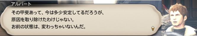 f:id:jinbarion7:20200210142258p:plain
