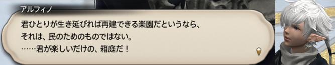 f:id:jinbarion7:20200210142546p:plain