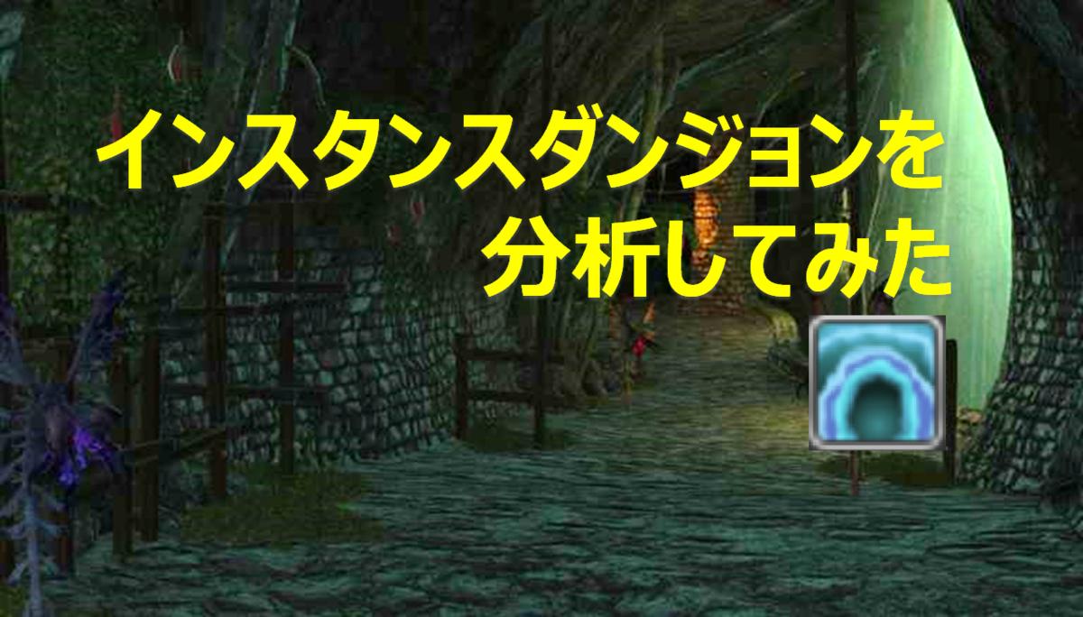 f:id:jinbarion7:20200210144933p:plain