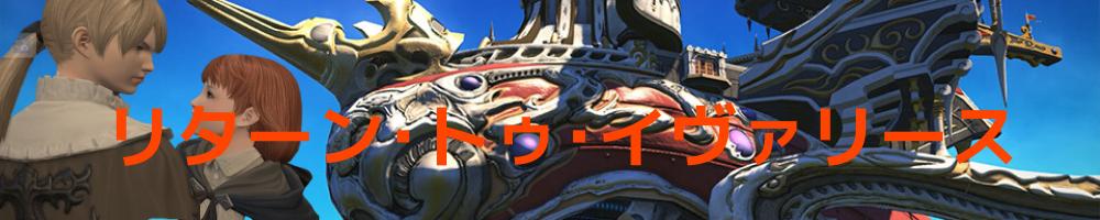 f:id:jinbarion7:20200210153143p:plain