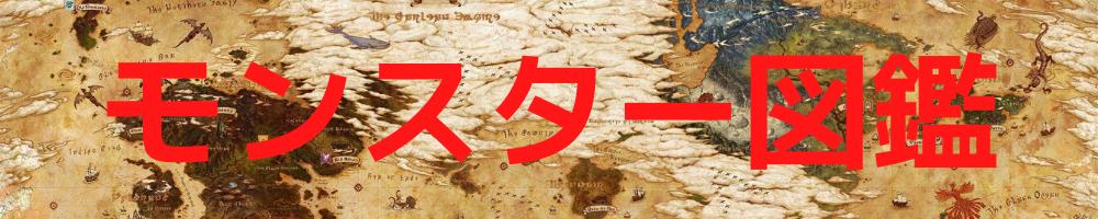 f:id:jinbarion7:20200217131201p:plain