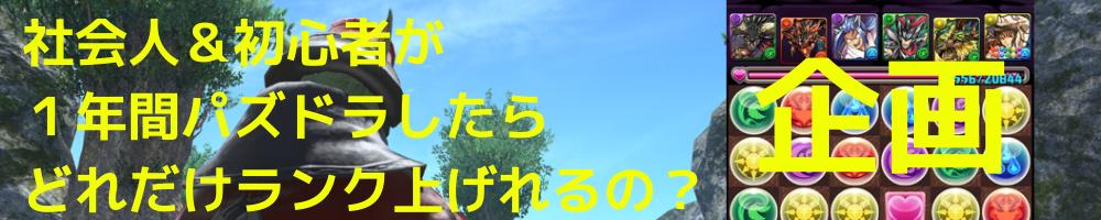 f:id:jinbarion7:20200217131617p:plain