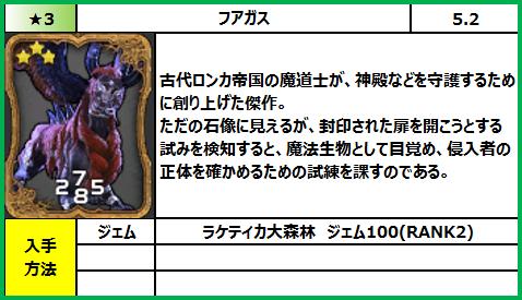 f:id:jinbarion7:20200220111335p:plain