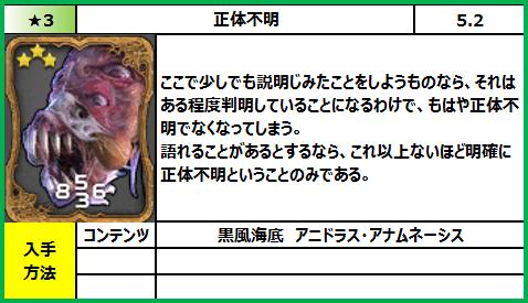 f:id:jinbarion7:20200220111352p:plain