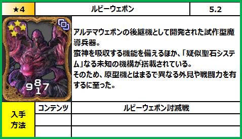 f:id:jinbarion7:20200220111436p:plain