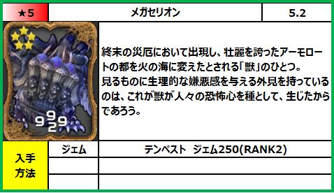 f:id:jinbarion7:20200220111455p:plain