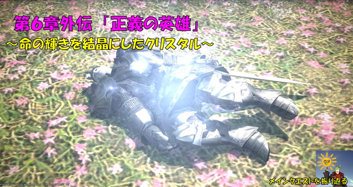 f:id:jinbarion7:20200221165035p:plain