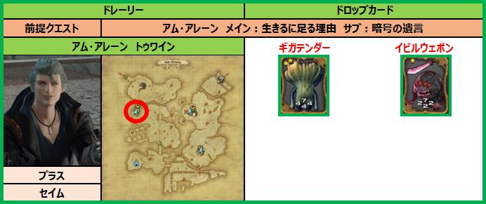 f:id:jinbarion7:20200225163445p:plain
