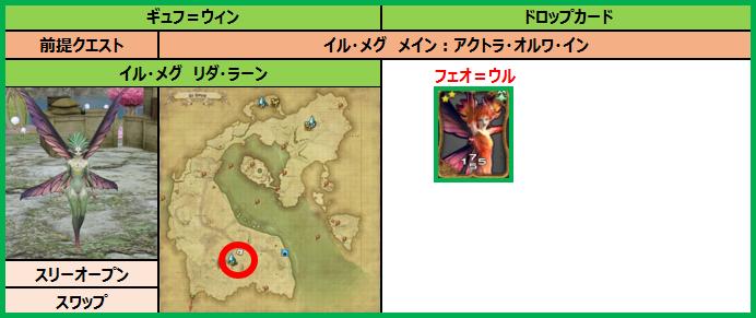 f:id:jinbarion7:20200225163651p:plain
