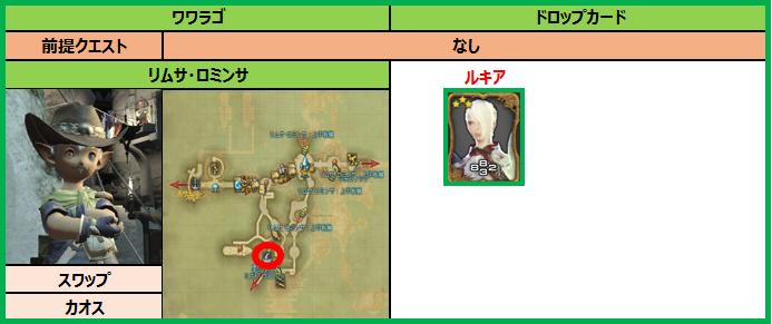 f:id:jinbarion7:20200310112342p:plain