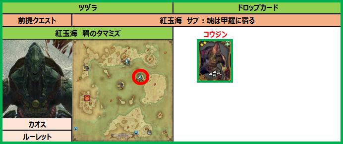 f:id:jinbarion7:20200310113500p:plain