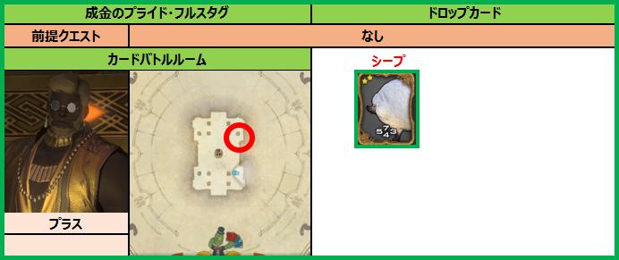 f:id:jinbarion7:20200310113853p:plain