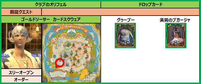f:id:jinbarion7:20200310115042p:plain