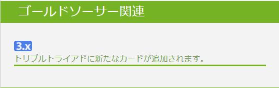 f:id:jinbarion7:20200310140815p:plain