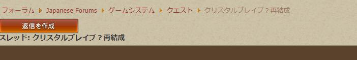 f:id:jinbarion7:20200313134834p:plain