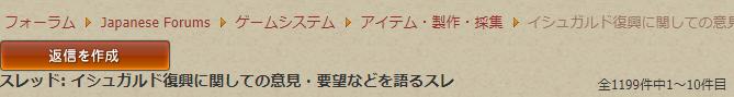 f:id:jinbarion7:20200313141503p:plain