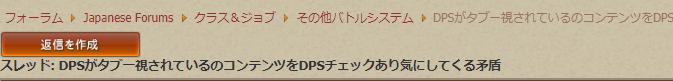 f:id:jinbarion7:20200316094707p:plain