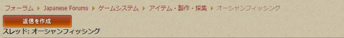 f:id:jinbarion7:20200316095300p:plain
