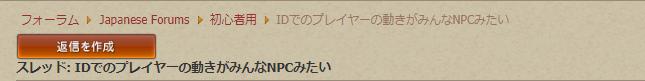 f:id:jinbarion7:20200317090854p:plain