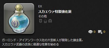 f:id:jinbarion7:20200317133529p:plain