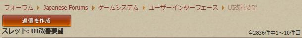 f:id:jinbarion7:20200319095345p:plain