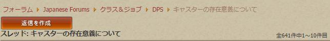 f:id:jinbarion7:20200319095938p:plain