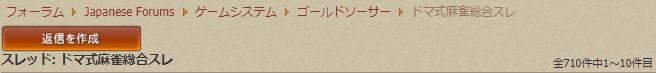 f:id:jinbarion7:20200319101241p:plain