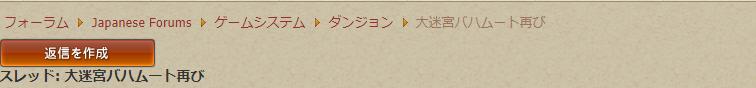 f:id:jinbarion7:20200320225804p:plain