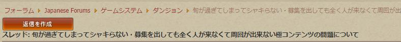 f:id:jinbarion7:20200323093806p:plain