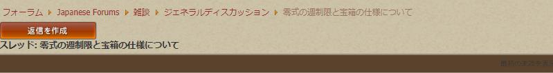 f:id:jinbarion7:20200323095143p:plain
