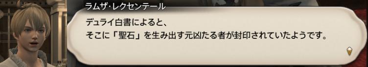 f:id:jinbarion7:20200326145822p:plain