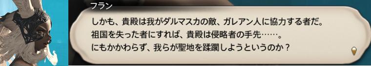 f:id:jinbarion7:20200326150717p:plain