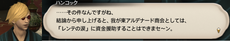 f:id:jinbarion7:20200326151122p:plain