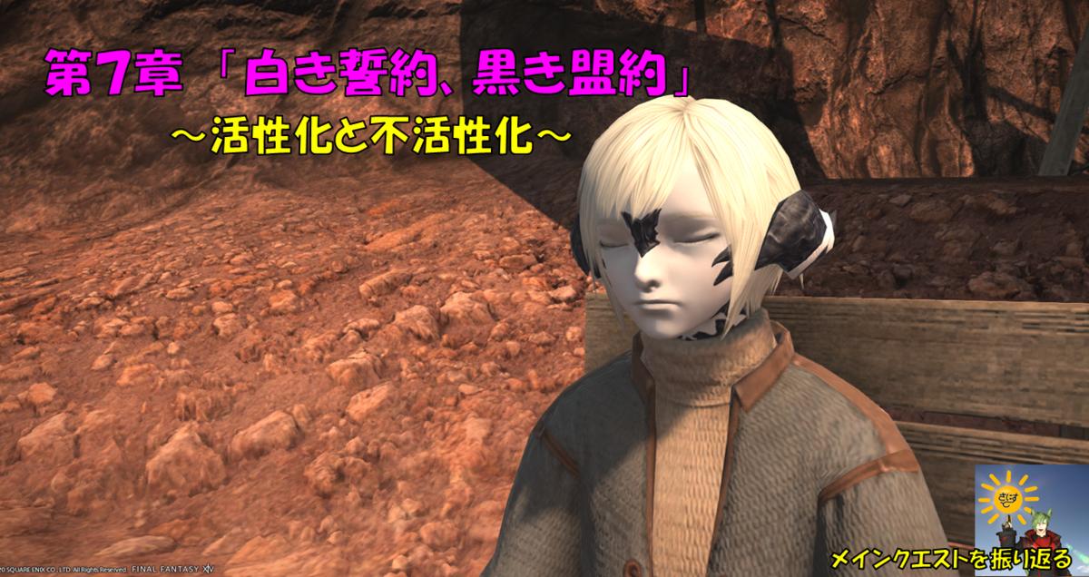 f:id:jinbarion7:20200327112119p:plain