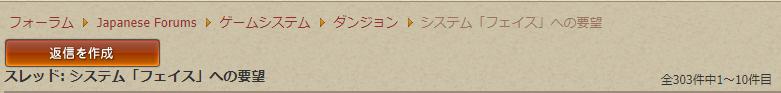 f:id:jinbarion7:20200330101443p:plain