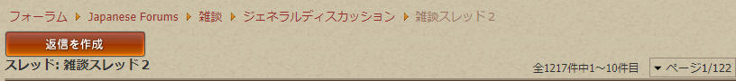 f:id:jinbarion7:20200330114237p:plain
