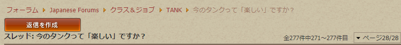 f:id:jinbarion7:20200331111809p:plain