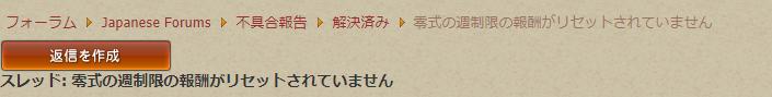 f:id:jinbarion7:20200403103400p:plain
