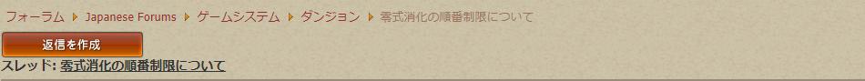 f:id:jinbarion7:20200408103754p:plain