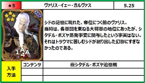 f:id:jinbarion7:20200408144722p:plain