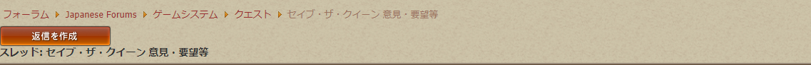 f:id:jinbarion7:20200409125109p:plain