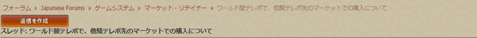 f:id:jinbarion7:20200414125600p:plain
