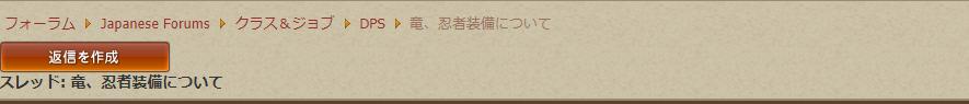 f:id:jinbarion7:20200416222425p:plain
