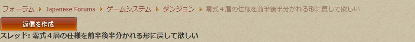f:id:jinbarion7:20200417144535p:plain