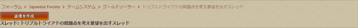 f:id:jinbarion7:20200420130654p:plain