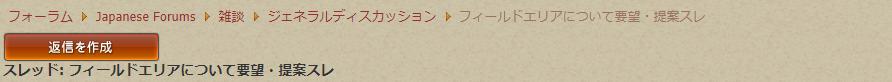 f:id:jinbarion7:20200421130134p:plain