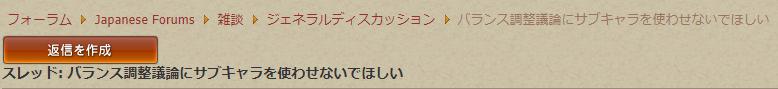 f:id:jinbarion7:20200424103640p:plain