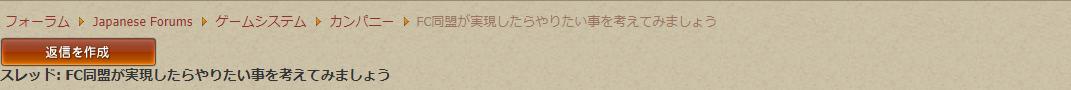 f:id:jinbarion7:20200502183445p:plain